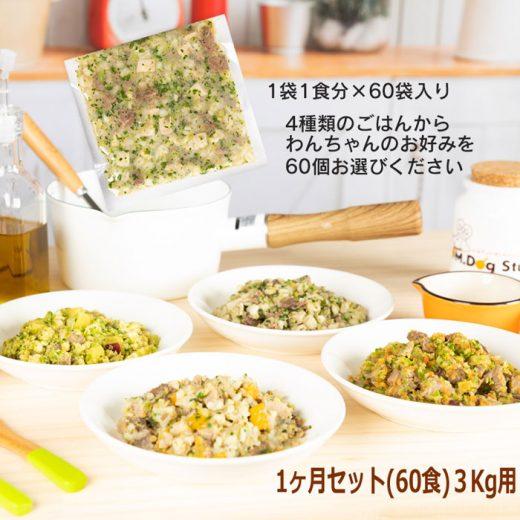 food-service04