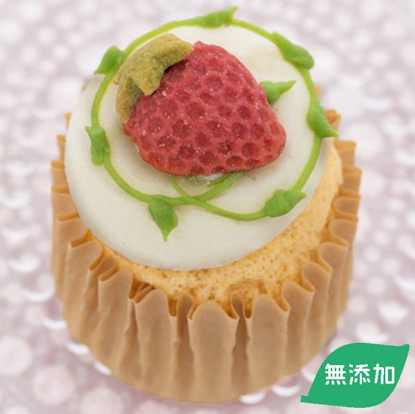 cup-cake-fraise