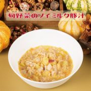 【秋限定ごはん】旬野菜のソイミルク豚汁