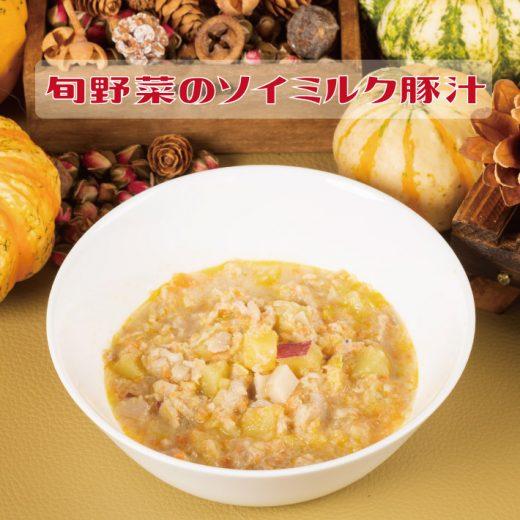 soymilk-pork-soup2021