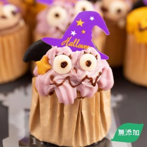 cup-cake-pink monster
