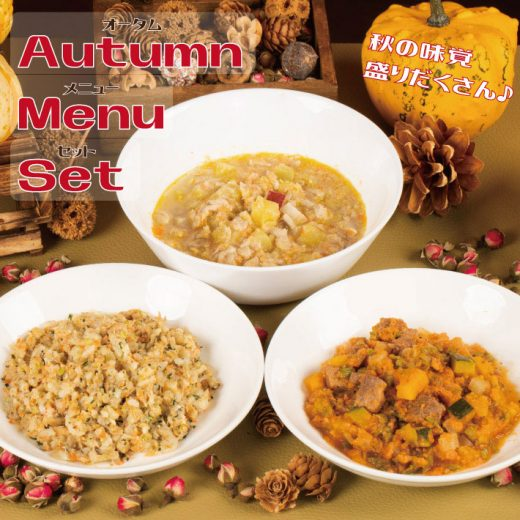 autumn-deli-set