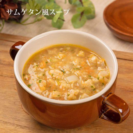 samugetan-soup