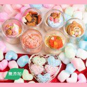 Love & Happyセット(deli×2sweet×1)
