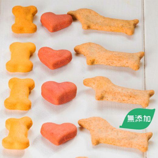i-love-dog