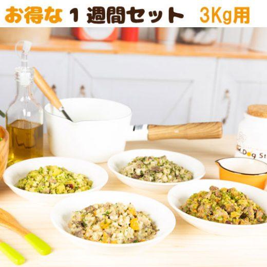 food-service02
