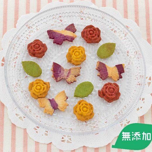 rosele et-papillon