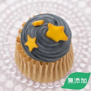 cup-cake-etoile