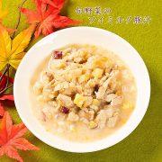【季節限定ごはん】旬野菜のソイミルク豚汁