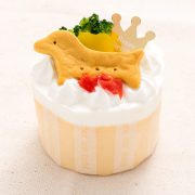 【ミニサイズ】選べるクリーム☆米粉のお祝いケーキ☆