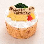 選べるクリーム☆米粉のお祝いケーキ☆