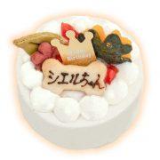 【お祝いケーキ】ボヌール ~ひだまりの時間を~ ミニサイズ