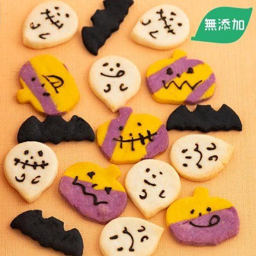 halloween-marblecookies