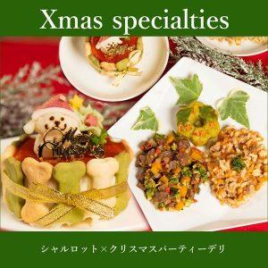 xmas-specialties2019-2
