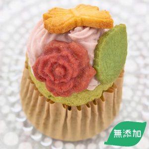 cup-cake-roseraie