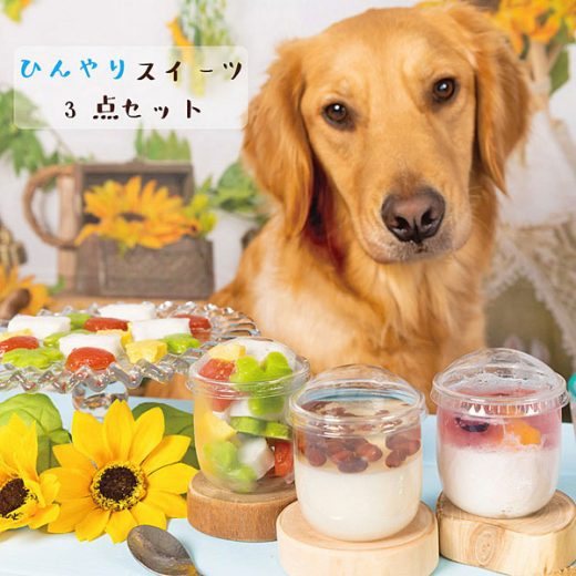 summer-sweets