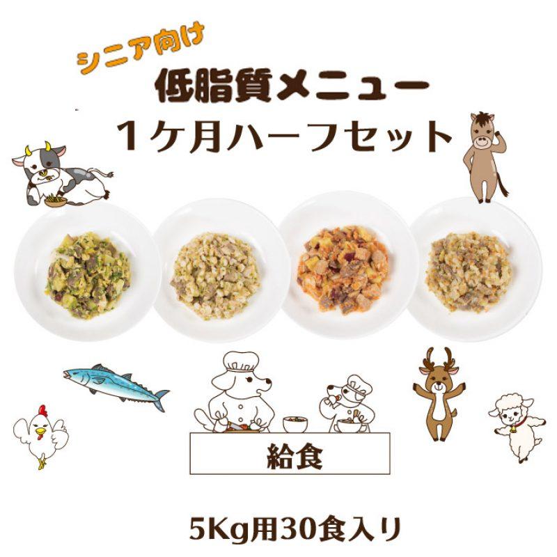 food-service16