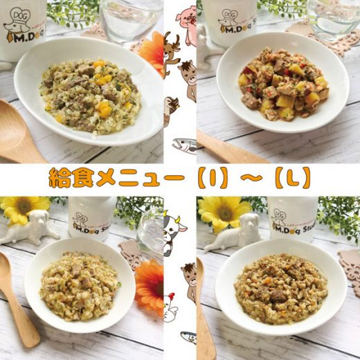 food-service22